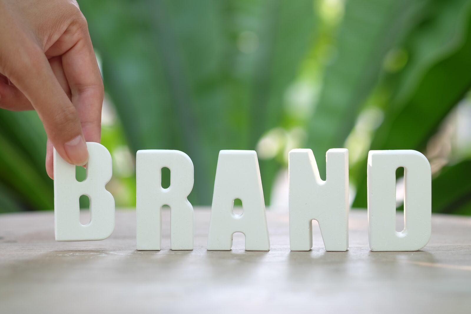 личный бренд что это и кому нужно