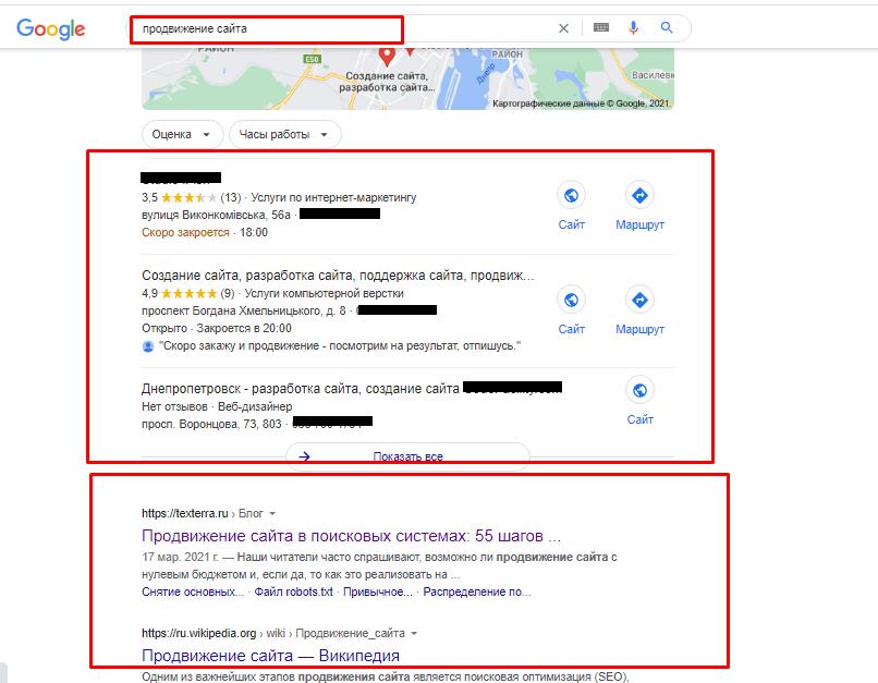 как вывести сайт в топ выдачи Google