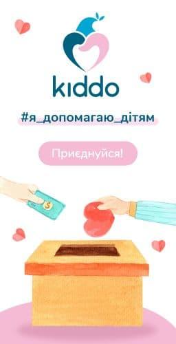 https://www.liqpay.ua/uk/checkout/checkout_1626938965648947_22420354_cuxboJkrKOx007XeW9Q2