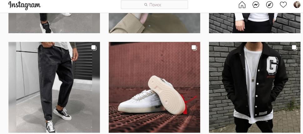 интернет магазины продвижение магазина одежды